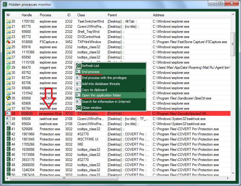 Windows Spy Keylogger